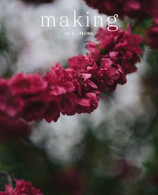 MAKING No. 1 - FLORA - [variant_title] - Beautiful Knitters