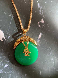 Imperial Jade Green Necklace