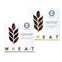Vegan Meats - Sgaia Mheat Burger 2 X 110g Burger Twin Packs (Various)