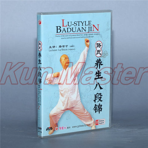 Lu-style Baduanjin Health Preserving Kung Fu Teaching Video English Subtitles 1 DVD