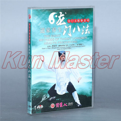 The Eight Methods Of Taoist Lougmen Health Preserving Kung Fu Teaching Video English Subtitles 1 DVD