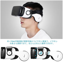 Load image into Gallery viewer, Virtual Reality Headset 3D with Stereo Headphones for Smartphones