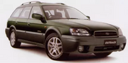 2001 Outback 2.5lt Repair Kits