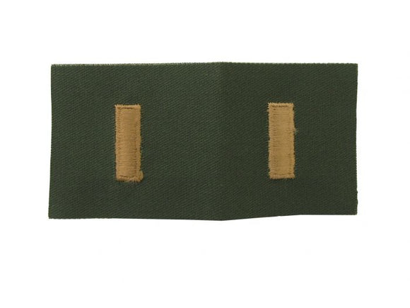 Second Lieutenant Sew On Subdued | Sold in Set of 2 as pictured