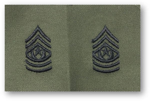 Sergeant Major Army Rank Insignia Sew On Subdued Fatigue | Sold in Set of 2 as pictured