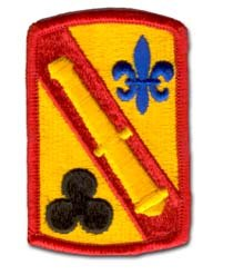 42nd Field Artillery Patch