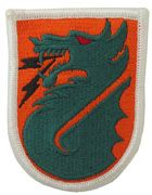5th Signal Command Regular | Full Color Embroidered Sew On Patch | Sold individually