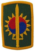 8th Military Police Brigade Regular | Full Color Embroidered Sew On Patch | Sold individually