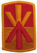 11th Air Defense Artillery Brigade Regular | Full Color Embroidered Sew On Patch | Sold individually