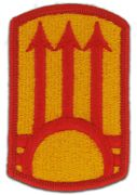 111th Air Defense Artillery Brigade - Full Color Sew On Patch