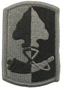 187th Infantry ACU w/ Hook & Loop Patch - Army Patch