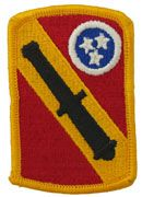 196th Field Artillery Brigade Army Patch Regular | Full Color Sew On Military Uniform Patch|Sold Individually