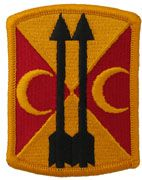 212th Field Artillery Brigade Army Patch Regular | Full Color Sew On Military Uniform Patch|Sold Individually