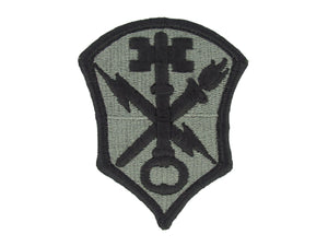 INTELLIGENCE AND SECURITY COMMAND ACU W/ HOOK AND LOOP ARMY PATCH