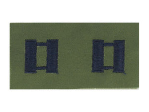 Captain Sew On Subdued Patch