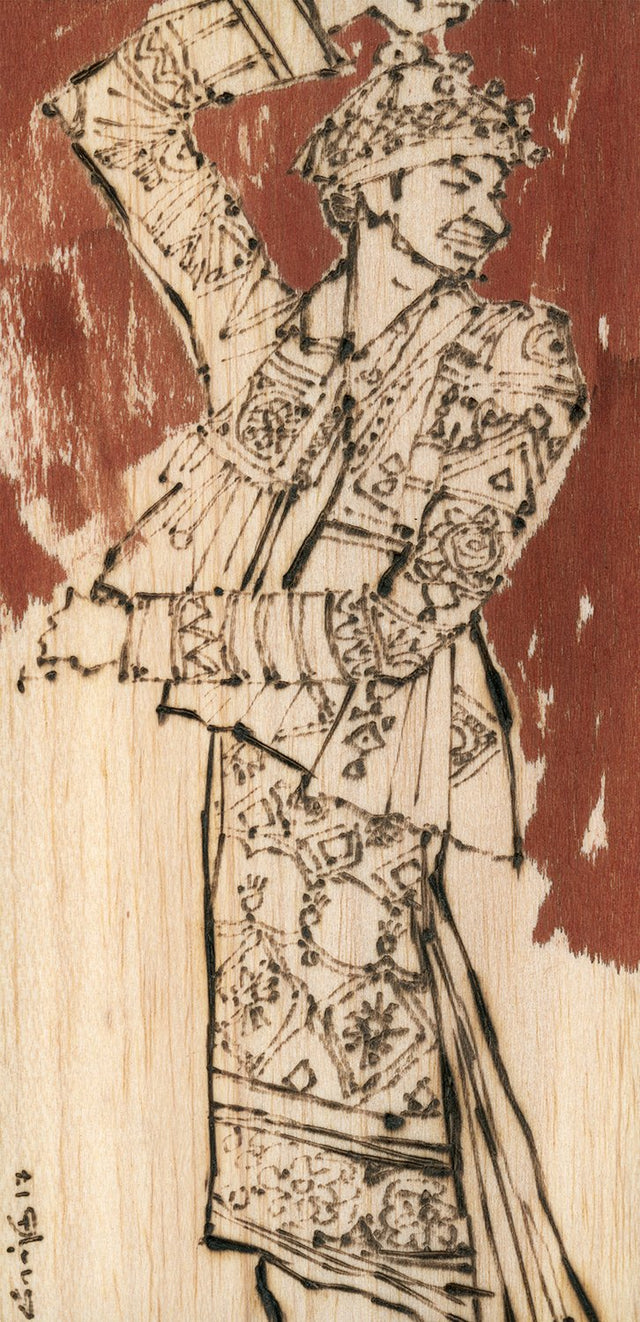 Performer 155|S. Mark Rathinaraj- Pyrography on Balsa Wood, , 8 x 4 inches