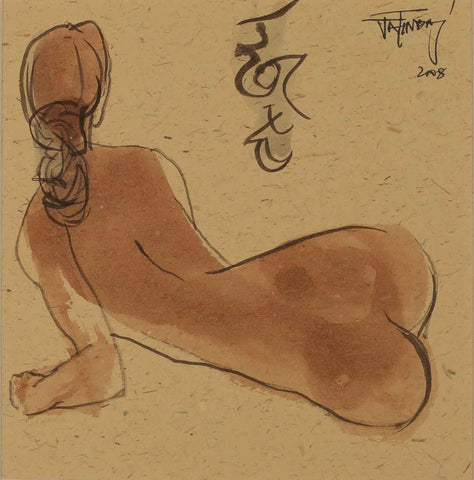 Reclining|Jatin Das- Water Color on Paper, 2008, 6.5 x 6.5 inches
