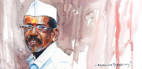 Portrait Series 123|R. Rajkumar Sthabathy- Water Color on Paper, 2012, 7.5 x 15 inches