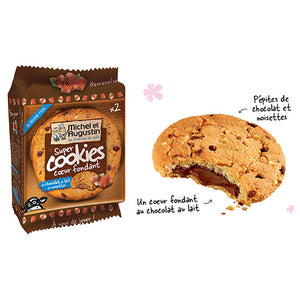 SUPER COOKIES HEART MILK