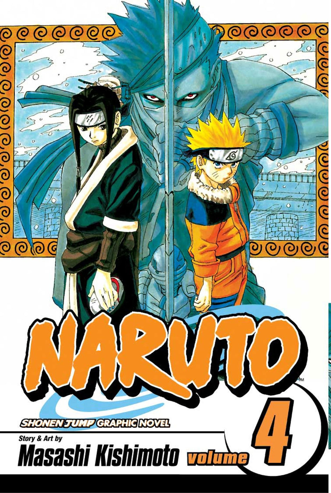 Naruto, Vol. 4: Hero's Bridge