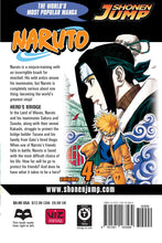Load image into Gallery viewer, Naruto, Vol. 4: Hero's Bridge