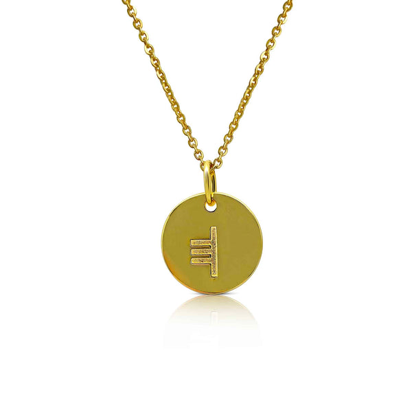 18ct Gold Plated Ogham Necklace Letter 'T'