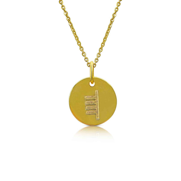 18ct Gold Plated Ogham Necklace Letter 'C'