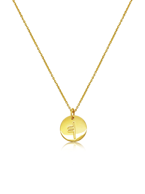 18ct Gold Plated Ogham Necklace Letter 'D'