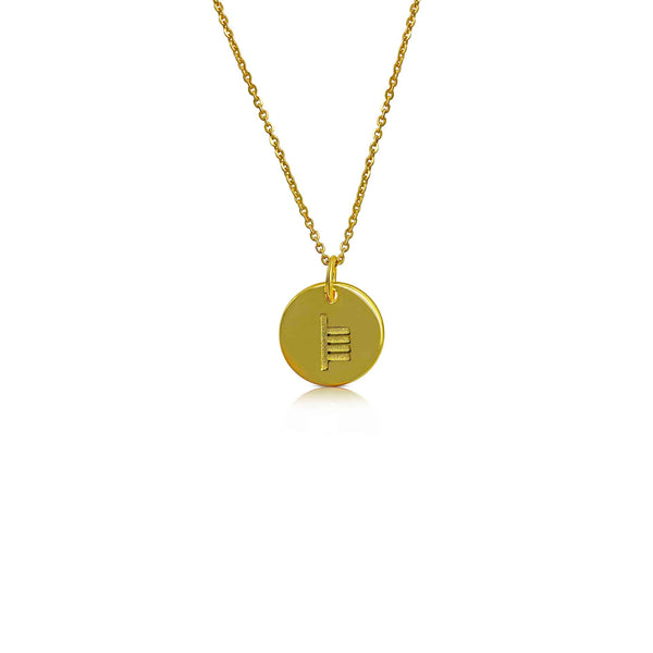 18ct Gold Plated Ogham Necklace Letter 'S'