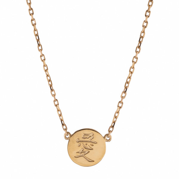 Love Collection 18Ct Gold Plated Sterling Silver Necklace