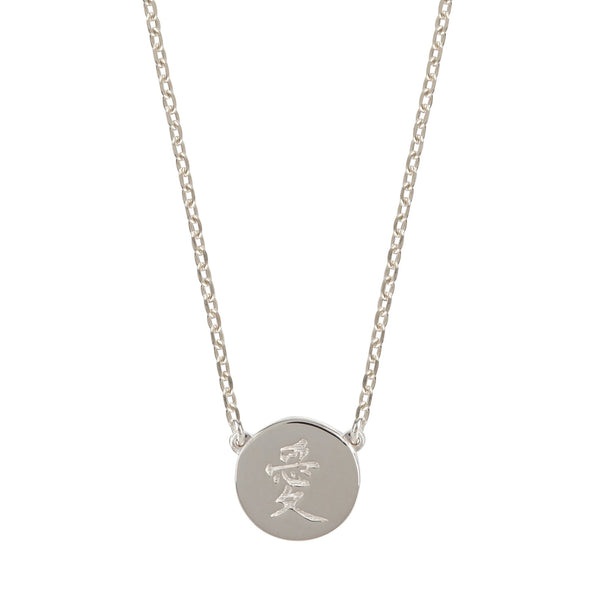Love Collection Sterling Silver Necklace