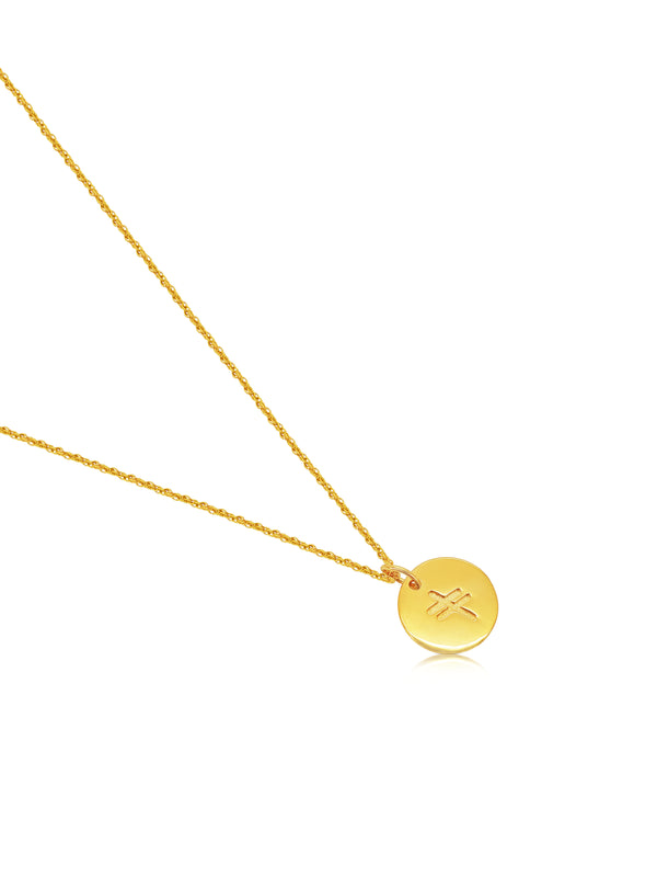gold ogham necklace letter G