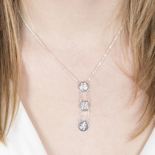 Aine Breen Three Lucky Stars Collection Sterling Silver Necklace