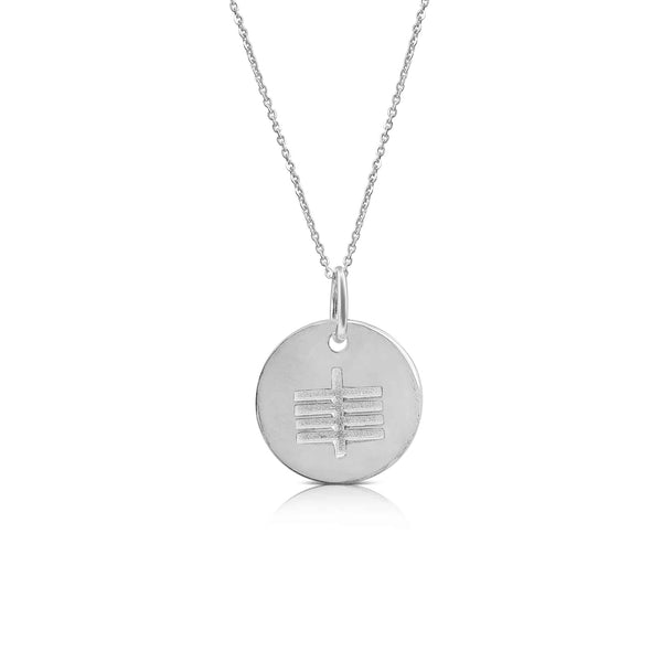 Sterling silver ogham necklace letter E - Or Jewellers