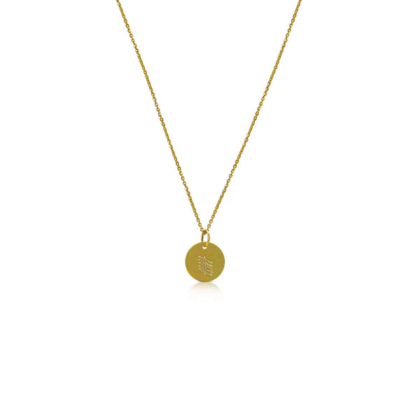 24ct Gold Plated Ogham Necklace Letter 'R'