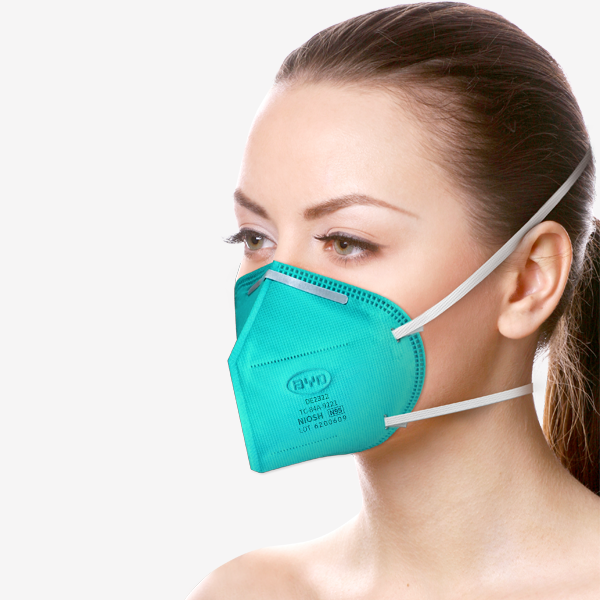 BYD Care DE2322 N95 Respirator - NIOSH Approved
