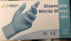 Nitrile Gloves - Powder Free - 100/box - Industrial Grade