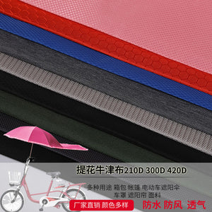 420D Jacquard waterproof Oxford fabric 210D Oxford the cloth polyester fabrics wholesale-180grams per square