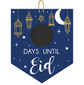 Eid Chalkboard Countdown Sign