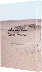 Omani Women. About a Journey