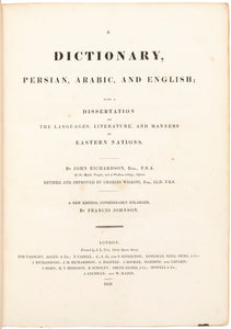 A Dictionary, Persian, Arabic and English; with a Dissertation on the