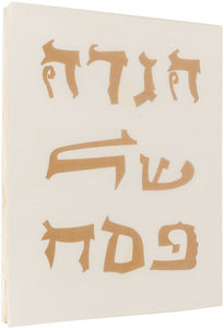 Haggadah for Passover, Copied and Illustrated by Ben Shahn