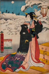 Wife of Yamaoka Kakubei