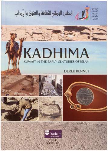 Kadhima. Kuwait in the Early Centuries of Islam … with contributions from