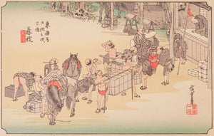 Fujieda: Changing Porters and Horses