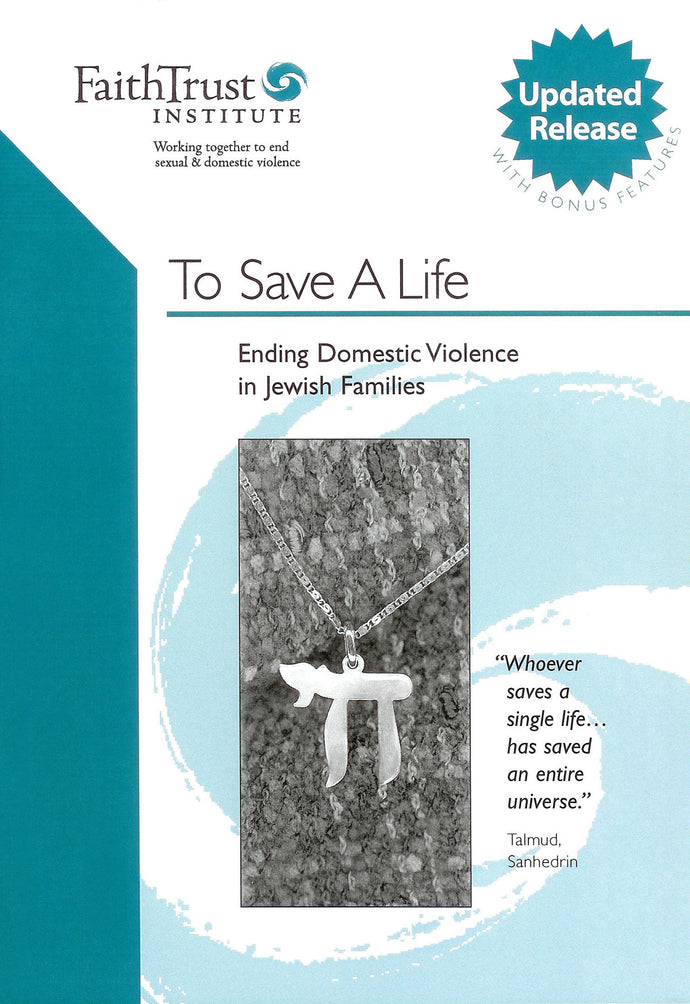 To Save a Life: Ending Domestic Violence in Jewish Families (DVD)