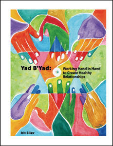 Yad B'Yad: Working Hand in Hand to Create Healthy Relationships