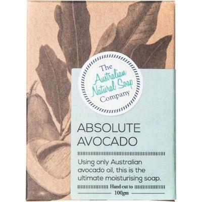 Absolute Avocado - Unscented 100g