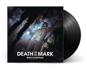 "Death Mark Limited Edition <p> 12"" Vinyl Original Soundtrack"