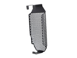 EVOTECH Ducati Scrambler / Monster 797 Oil Cooler Guard